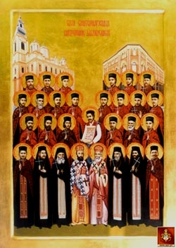 Icon of the New Martyrs of Bosnia