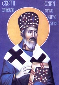 Hieromartyr Sabbas, Bishop of Gornokarlovatsky